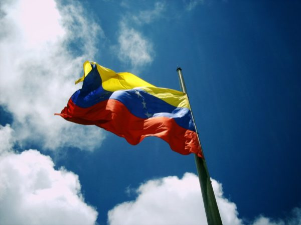 В Венесуэле во время пожара в тюрьме погибли 68 человек
