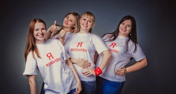 Президент России: Добровольчество делает нас единым народом
