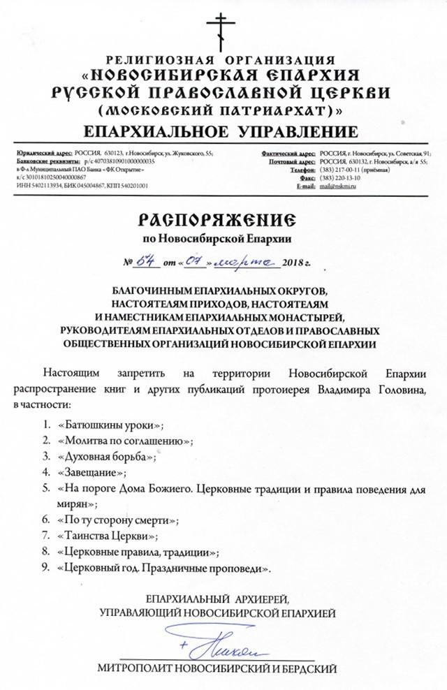 http://www.pravmir.ru/wp-content/uploads/2018/03/r54.jpg