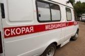 Более 20 волоколамских школьников госпитализированы с признаками интоксикации