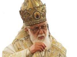 Святейший католикос-патриарх всея Грузии Илия