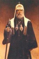 Святейший Патриарх Московский и всея Руси Тихон
