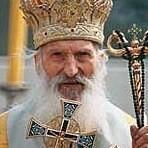 Павел Патриарх Сербский