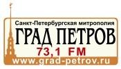 Радиостанция «Град Петров»
