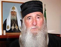 Священник Виссарион Аплиа