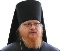 Епископ Подольский Тихон