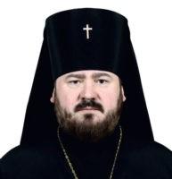 митрополит Харьковский и Богодуховский Онуфрий