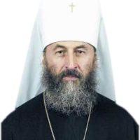 митрополит Киевский Онуфрий