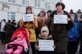 Город-свалка: как жители борются за свое право дышать