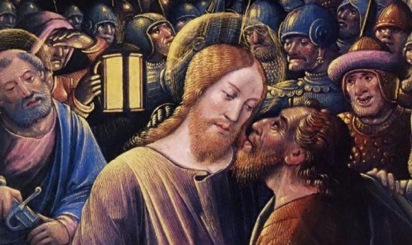 Разве Бог не знал, что Иуда предаст?