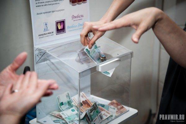 Курс рубля ударил по благотворительным сборам – чего ждать жертвователям и нуждающимся