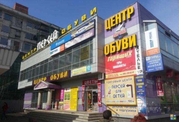 На востоке Москвы загорелся торговый центр  «Персей», есть пострадавшие