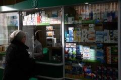 Законопроект об ответных санкциях против США включает ограничения на ввоз лекарств