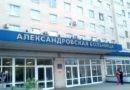 Замглавврача Александровской больницы Петербурга подозревают в фиктивном лечении