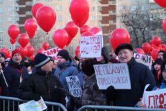 В Екатеринбурге отменили прямые выборы мэра – жители города протестуют