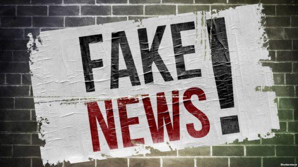 В интернете распространяется фейк о «выдаче кредитов от РПЦ»