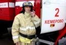 Обвиненный по делу о трагедии в «Зимней вишни» пожарный написал письмо из СИЗО