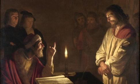 Какую тайну Христос не выдал первосвященнику перед смертью