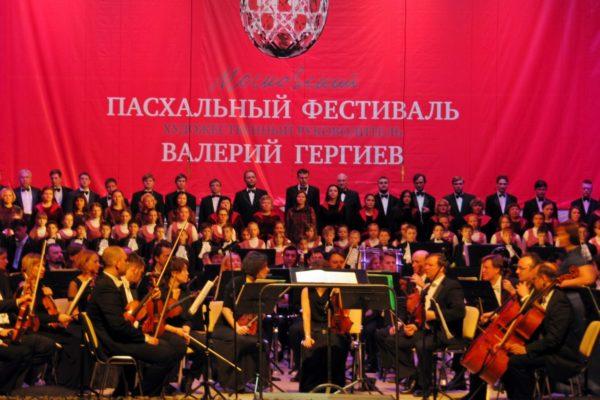 Валерий Гергиев даст благотворительный концерт вКемерове