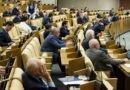 Зарплату депутатов предлагают уменьшить в 10 раз – до средней по стране