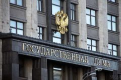 Депутаты Госдумы предлагают смягчить наказание за хранение наркотиков