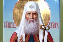 Церковь отмечает перенесение мощей святителя Иова, патриарха Московского и всея Руси