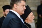 Новая попытка украинской автокефалии – чего опасаться