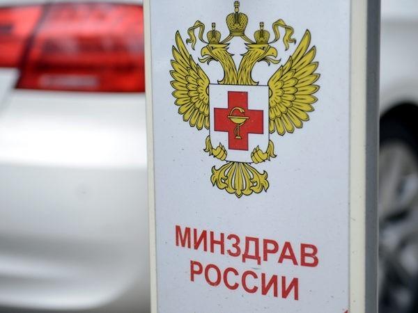 Уровень смертности снизился в 79 регионах  России