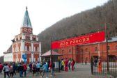 Церковь поможет открыть в российских городах новые исторические парки