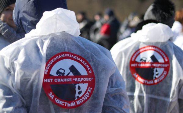 В девяти подмосковных городах прошли митинги против мусорных полигонов