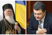 Украинская автокефалия – что происходит