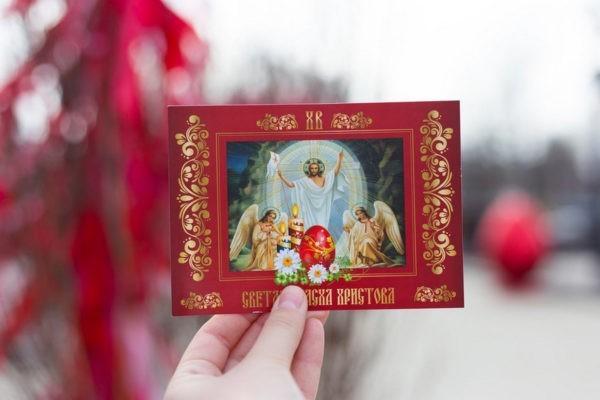 Православные волонтеры поздравили с Пасхой сто тысяч москвичей