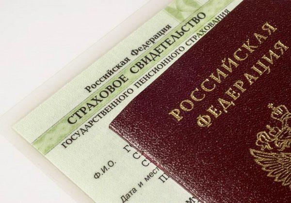 Бездомный вернул необходимые для операции похищенные документы жителю Челябинска