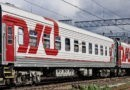В России появятся невозвратные билеты на поезда
