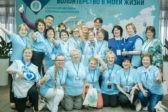 Центры поддержки «серебряных» волонтеров откроют в 15 регионах России
