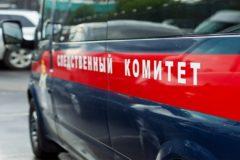 Прокурор Кемерово: Сгоревший кемеровский ТЦ  не проверяли по указанию руководства