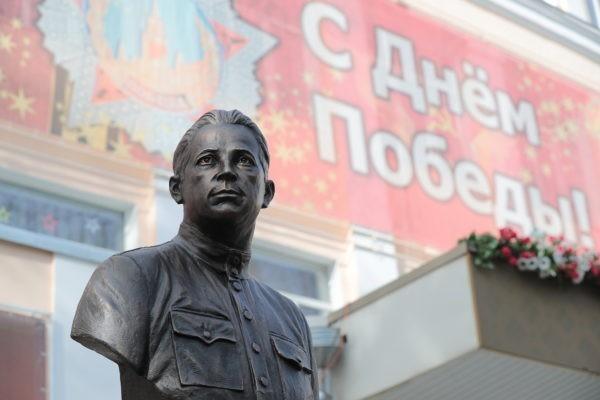 В Ростове-на-Дону открыли памятник герою концлагеря «Собибор» Александру Печерскому