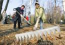 Участие во всероссийском субботнике примут 2,5 млн волонтеров