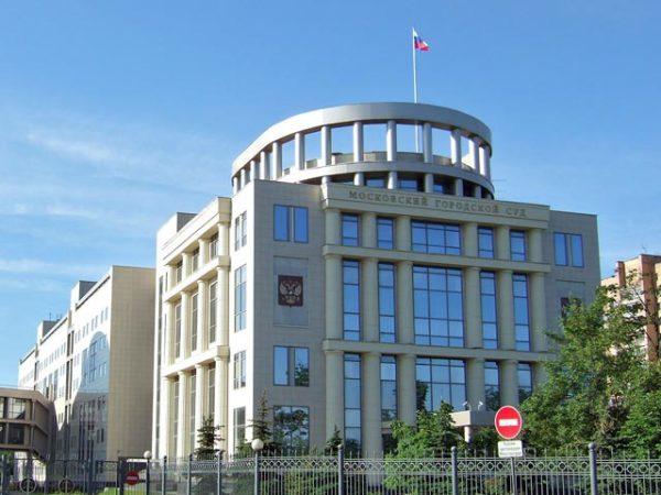 Суд освободил москвичку, осужденную за убийство душившего ее сожителя