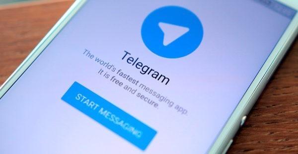 Роскомнадзор подал иск о блокировке мессенджера Telegram