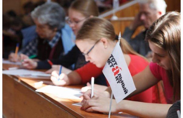 Новосибирцы с нарушениями слуха впервые смогут написать «Тотальный диктант»