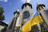 УПЦ: Константинопольский Патриархат согласует вопрос украинской автокефалии со всеми…