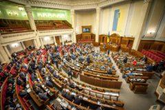 Верховная Рада поддержала обращение о предоставлении автокефалии Украинской Церкви