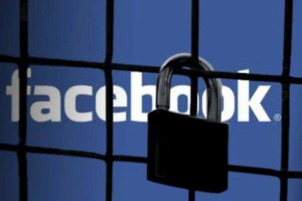 До конца 2018 года могут запретить не только Telegram, но и Facebook