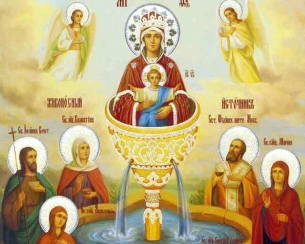 Церковь празднует память иконы Божией Матери «Живоносный Источник»