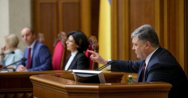 Украинская Церковь: Обращение Президента и Рады к Вселенскому Патриарху – превышение власти