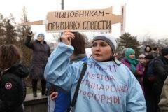 Чего ждать от нового правительства: «Если придут люди отстаивать личные интересы – будет трагедия»