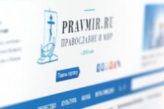 «Правмир» стал одним из победителей конкурса «Герои пера»