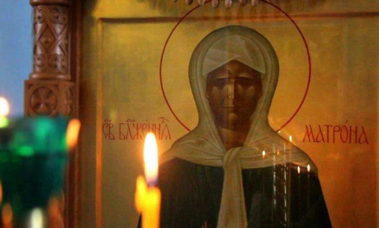 Святая Матрона Московская блаженная. «Сила моя в немощи совершается»