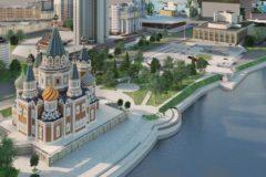 Собор небесной покровительницы Екатеринбурга построят к 300-летию города